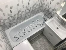 Ремонт ванной 2.5м2 и туалета 1.3м2  - СТК Миг Ремонт квартир в Екатеринбурге