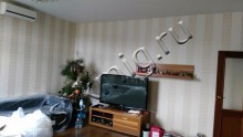 Ремонт в квартире комнаты и коридора - СТК Миг Ремонт квартир в Екатеринбурге